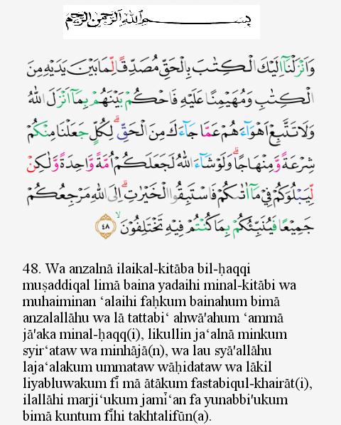 Almaidah Ayat 48 : almaidah, Tajwid, Surat, Maidah, MasRozak