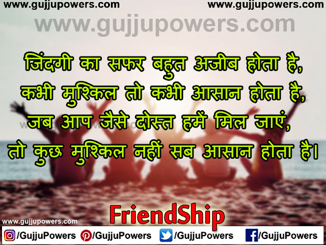 valentine day shayari for friends