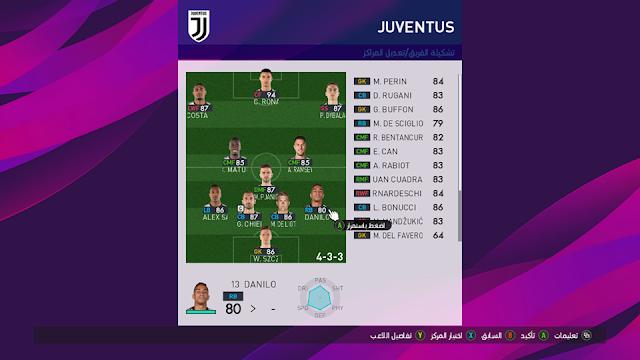 PES 2017 Juventus Mini-Faces Pack 2020 By Hatem Fathy