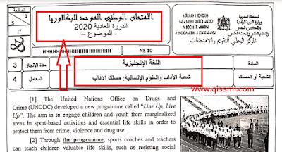 تصحيح موضوع امتحان الباكالوريا إنجليزية مسلك الآدب الدورة العادية 2020