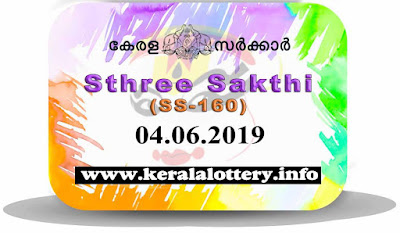 "KeralaLottery.info, ""kerala lottery result 04.06.2019 sthree sakthi ss 160"" 4th June 2019 result, kerala lottery, kl result,  yesterday lottery results, lotteries results, keralalotteries, kerala lottery, keralalotteryresult, kerala lottery result, kerala lottery result live, kerala lottery today, kerala lottery result today, kerala lottery results today, today kerala lottery result, 4 6 2019, 04.06.2019, kerala lottery result 4-6-2019, sthree sakthi lottery results, kerala lottery result today sthree sakthi, sthree sakthi lottery result, kerala lottery result sthree sakthi today, kerala lottery sthree sakthi today result, sthree sakthi kerala lottery result, sthree sakthi lottery ss 160 results 4-6-2019, sthree sakthi lottery ss 160, live sthree sakthi lottery ss-160, sthree sakthi lottery, 4/6/2019 kerala lottery today result sthree sakthi, 04/06/2019 sthree sakthi lottery ss-160, today sthree sakthi lottery result, sthree sakthi lottery today result, sthree sakthi lottery results today, today kerala lottery result sthree sakthi, kerala lottery results today sthree sakthi, sthree sakthi lottery today, today lottery result sthree sakthi, sthree sakthi lottery result today, kerala lottery result live, kerala lottery bumper result, kerala lottery result yesterday, kerala lottery result today, kerala online lottery results, kerala lottery draw, kerala lottery results, kerala state lottery today, kerala lottare, kerala lottery result, lottery today, kerala lottery today draw result"