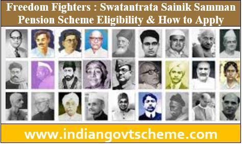 Swatantrata Sainik Samman Pension