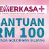 Bantuan RM 100 kepada golongan bujang