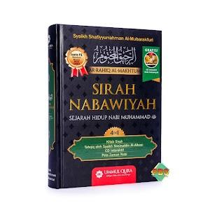 Sirah Nabawiyah Ummul Qura