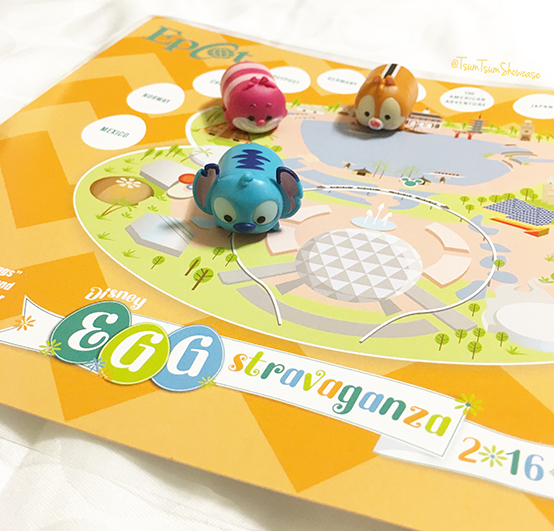 Egg-stravaganza 2016 at Disney Parks- Epcot map