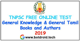 Akash IAS Academy New 6th To 10th Question Bank with Answers Pdf