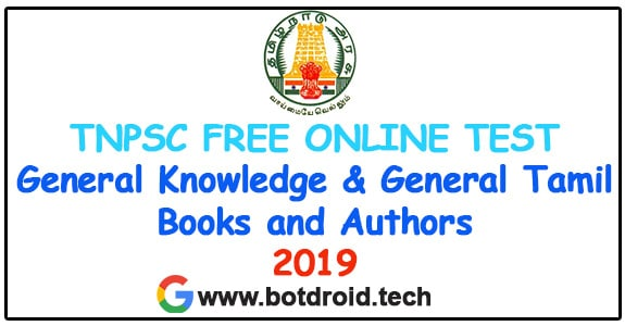 tnpsc group 4 free online test