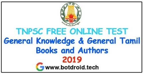 TNPSC Group 4 Free online Test GK and General Tamil