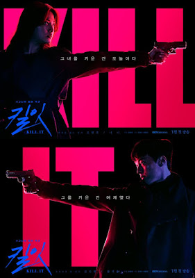 Kill It, Korean Drama, Drama Korea, Korean Drama Kill It, Drama Korea Kill It, Channel OCN, Sinopsis Drama Korea Kill It, Korean Drama 2019, Korean Style, Drama Korea Kill It (2019), Kisah Sedih, Nana and Jang Ki Yong Drama, Artis Korea, Cast, Pelakon Drama Korea Kill It, Jang Ki Yong, Nana, Noh Jung Eui, Lee Jae Won, David McInnis, Jung Hae Kyun, Jo Han Chul, Ji Il Joo, Lee Dong Kyu, Ok Go Woon, Poster Drama Korea Kill It, Korean Drama Review, Blog Dari Hati Miss Mulan,