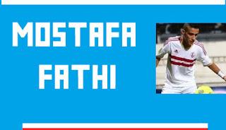حصاد بوعدك , مصطفي فتحي امير مرتضي منصور يساعد جميع اللاعبين لراحتهم Mostafa Fathi 2021