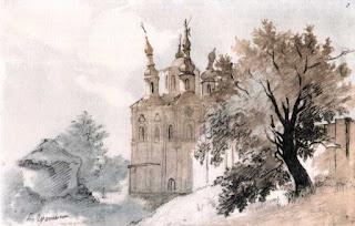 Густыня. Свято-Троицкий монастырь. Акварель Т. Г. Шевченко. 1845 г.