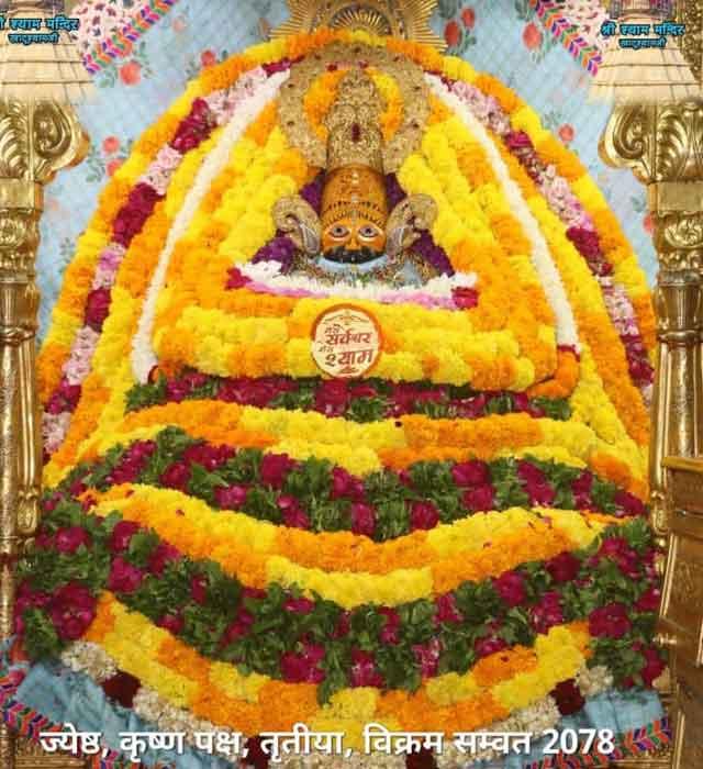 khatu shyamji ke aaj 29 may 21 ke darshan