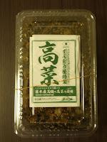 ラー麺ずんどう屋の高菜