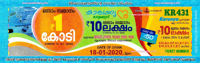 """keralalottery.info, """"kerala lottery result 18 1 2020 karunya kr 431"""", 18th January 2020 result karunya kr.431 today, kerala lottery result 18.1.2020, kerala lottery result 18-1-2020, karunya lottery kr 431 results 18-01-2020, karunya lottery kr 431, live karunya lottery kr-431, karunya lottery, kerala lottery today result karunya, karunya lottery (kr-431) 18/01/2020, kr431, 18/1/2020, kr 431, 18.01.2020, karunya lottery kr431, karunya lottery 18.1.2020, kerala lottery 18/1/2020, kerala lottery result 18-1-2020, kerala lottery results 18 1 2020, kerala lottery result karunya, karunya lottery result today, karunya lottery kr431, 18-1-2020-kr-431-karunya-lottery-result-today-kerala-lottery-results, keralagovernment, result, gov.in, picture, image, images, pics, pictures kerala lottery, kl result, yesterday lottery results, lotteries results, keralalotteries, kerala lottery, keralalotteryresult, kerala lottery result, kerala lottery result live, kerala lottery today, kerala lottery result today, kerala lottery results today, today kerala lottery result, karunya lottery results, kerala lottery result today karunya, karunya lottery result, kerala lottery result karunya today, kerala lottery karunya today result, karunya kerala lottery result, today karunya lottery result, karunya lottery today result, karunya lottery results today, today kerala lottery result karunya, kerala lottery results today karunya, karunya lottery today, today lottery result karunya, karunya lottery result today, kerala lottery result live, kerala lottery bumper result, kerala lottery result yesterday, kerala lottery result today, kerala online lottery results, kerala lottery draw, kerala lottery results, kerala state lottery today, kerala lottare, kerala lottery result, lottery today, kerala lottery today draw result"""