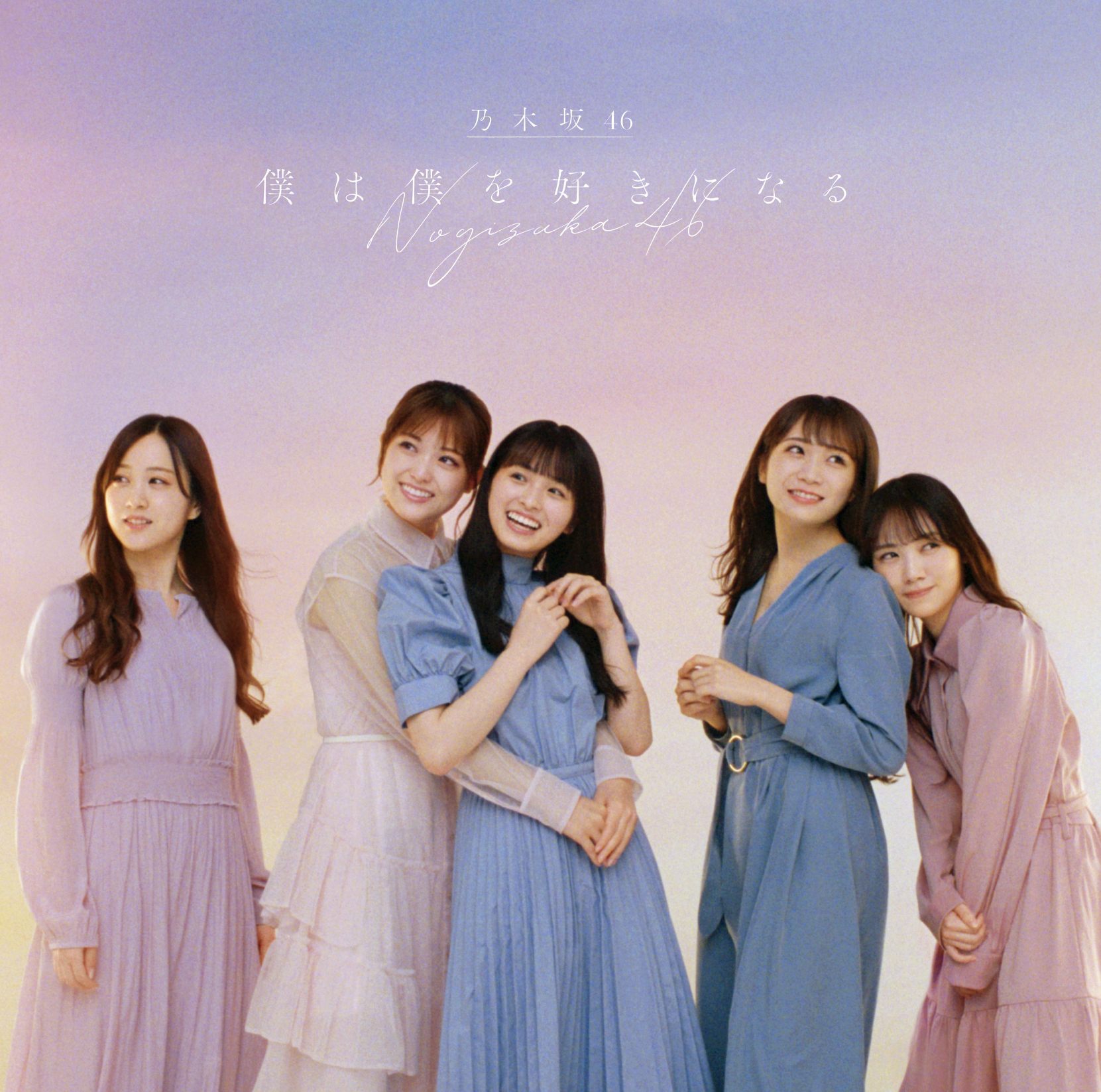 Nogizaka46 – Out of the blue