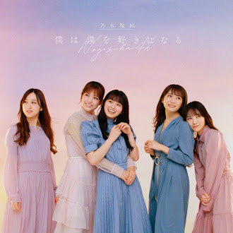 [Lirik+Terjemahan] Nogizaka46 - Out of the blue (Begitu Tiba-tiba)