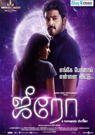 Zero 2016 Tamil Full Movie Download In Hindi 720p