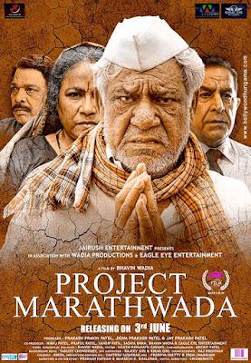 Project Marathwada 2016 Marathi 720p WEB-DL ESubs Download