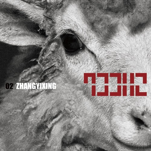 LAY (ZHANG YIXING) – LAY 02 SHEEP