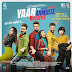 yaar anmulle new punjabi movie hd download leaked by tamilrock Filmywap 2020 Panjabi Movies online Download