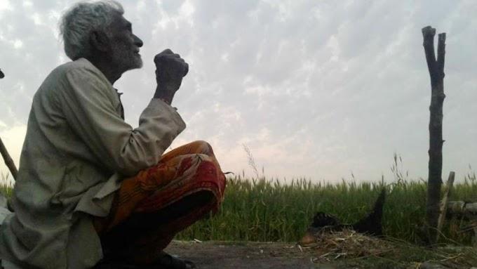 बड़ी खबर: कर्ज माफी के नाम पर कांग्रेस ने किसानों को दिया धोखा, जाने कैसे .