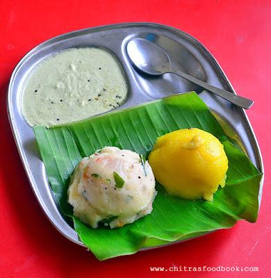 Karnataka chow chow bath