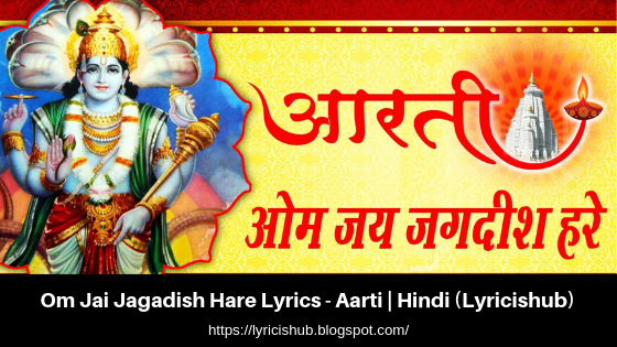 Om Jai Jagadish Hare Lyrics - Vishnu Aarti | Hindi (Lyricishub)