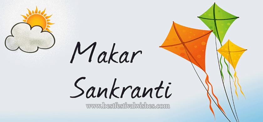 Makar Sankranti 2019, 2020, 2021, 2022, 2023, 2024, 2025