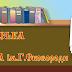 ФЛЕШМОБ ПРАЦІВНИКІВ БІБЛІОТЕК СКОВОРОДИНІВСЬКОГО КРАЮ
