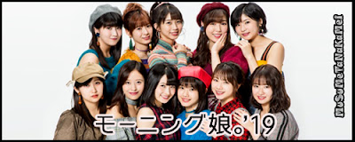 http://musumetanakamei.blogspot.mx/p/discografia-morning-musume.html