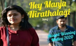 Manja Nirathalagi Video Song | The Best Friends(TNT) | Tamil Short Film
