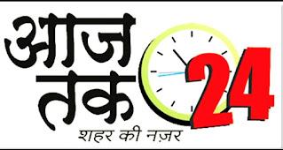 बदनावर उपचुनावः सातवां राउंड, भाजपा 17 हजार वोटो से आगे