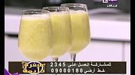 سفرة دايمة الشيف قدري طريقة عمل عصير العنب بالتفاح