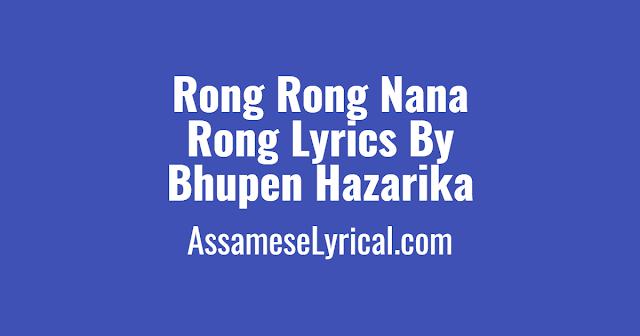 Rong Rong Nana Rong Lyrics, bhupen hazarika
