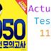 Listening TOEIC 950 Practice Test Volume 1 - Test 11