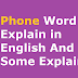 Phone Word Explain in English And Some Explain