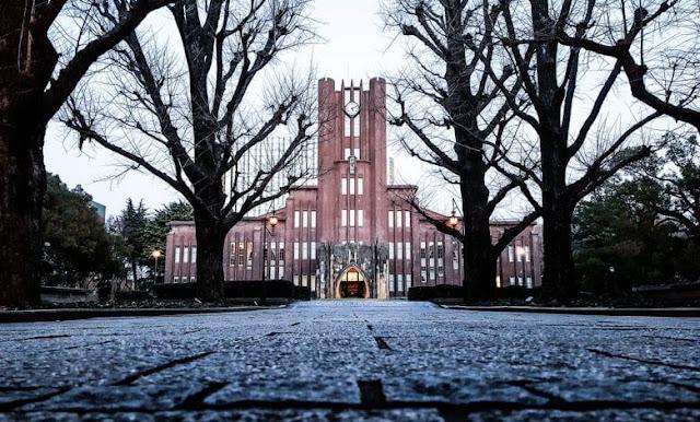 منحة جامعة طوكيو لدراسة الماجستير والدكتوراه في اليابان