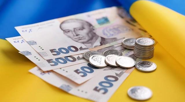 В Україні планують збільшити мінімальну зарплату до 7700 гривень