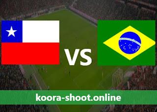 تفاصيل  مباراة البرازيل وتشيلي اليوم بتاريخ 03/07/2021 كوبا أمريكا 2021