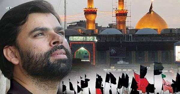 Shadman Raza Nohay 2016 - Shia Tiger Multimedia
