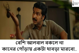 New Bangla Memes 2020