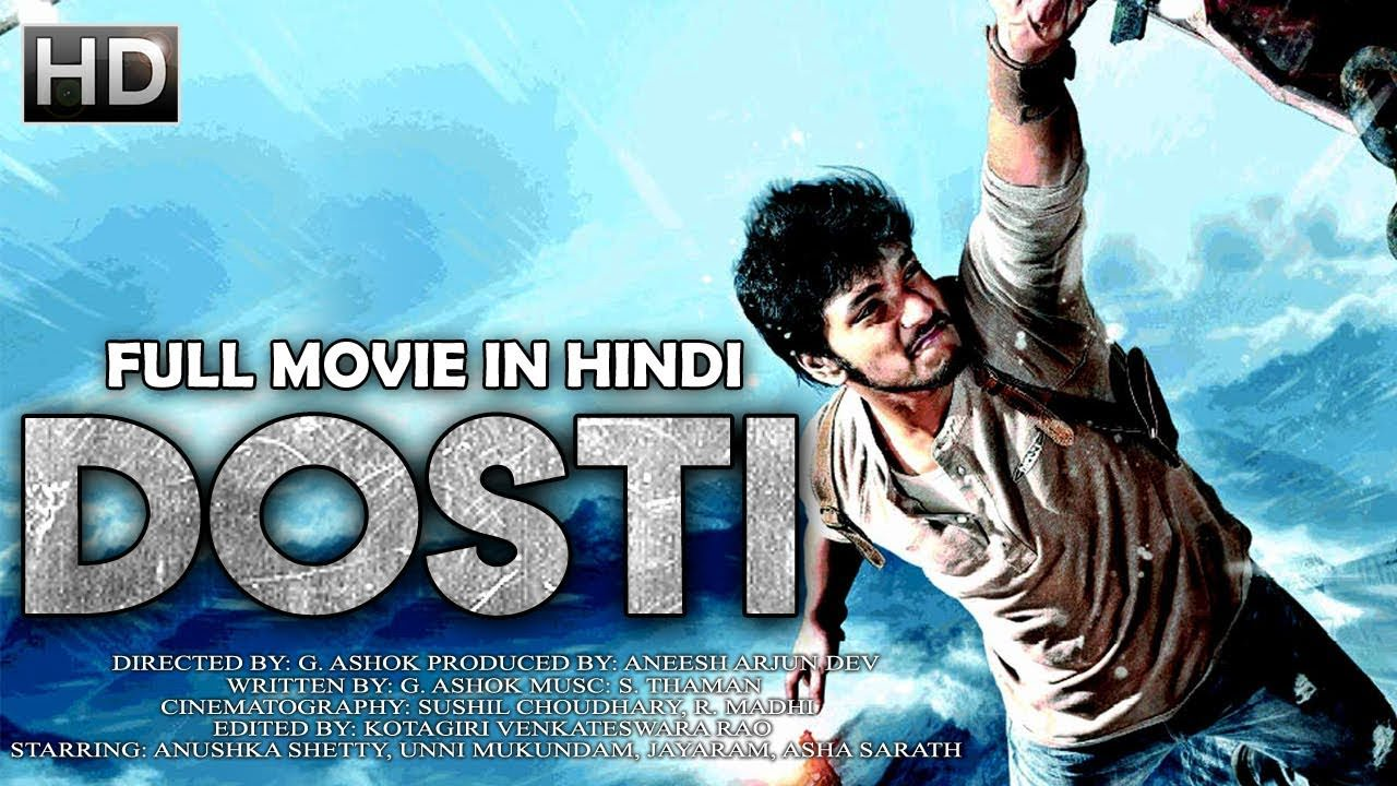 Dosti (2018) Hindi Dubbed 720p HDRip x264 1.2GB