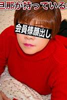 C0930 ki180913 人妻斬り 市川 典子 44歳