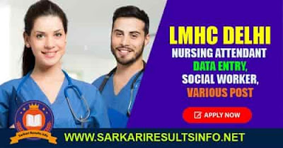 LMHC Delhi: Lady Hardinge Medical College has recently invited an application form for the Nursing Attendant, Medical Social Welfare Officer, X-Ray Technician, Data Entry Technician Recruitment 2020