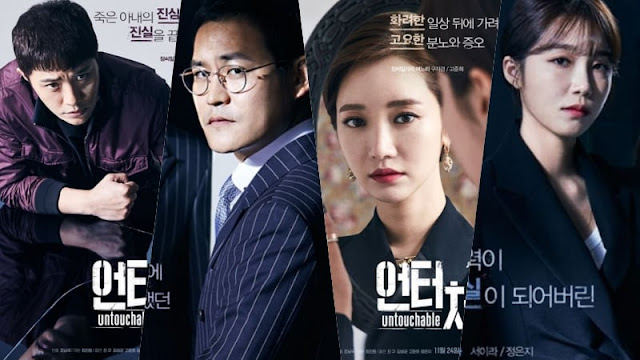 Drama Korea Untouchable Subtitle Indonesia
