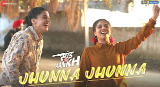 Jhunna Jhunna Lyrics - Saand Ki Aankh
