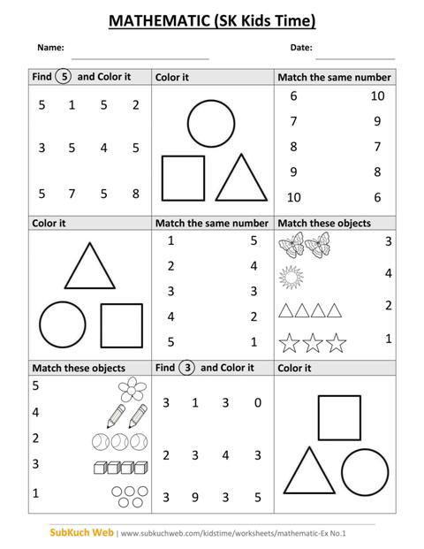 First Grade Math Worksheets, 1st Grade Math Worksheet Ex No.1