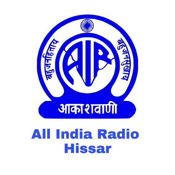 All India Radio Hissar
