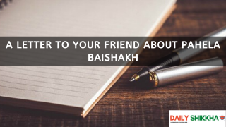 A letter to your friend about Pahela Baishakh