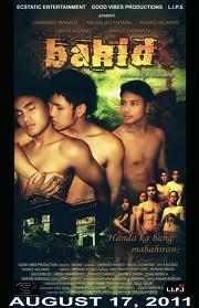 Gay Indie Film 113